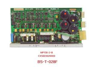 MP138-3 CX5601030000 Second-hand Not New One SANYO DENKI DU-8 DRIVER CARD for the TAJIMA TMEF-H 910 embroidery machine - DISCOUNT ITEM  0% OFF All Category