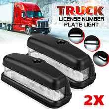 Светодиодный светильник для номерного знака грузовика, 12 В, 24 В, 6 дюймов, водонепроницаемый, 2 шт.