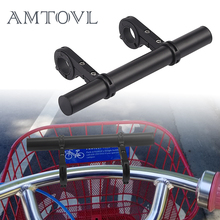 AMTOVL Bicycle Handlebar Extension Mount Bike Handle Bar Bracket Extender Holder For Cycling Headlight Light Lamp speaker Holder