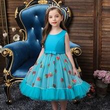 Распродажа красивых платьев Эмили с клубничным цветком блестящие