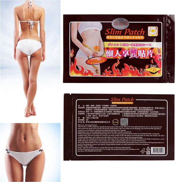 100 Pcs Slimming Patch Navel Sticker Weight Loss Burn Fat Anti Cellulite Cream Stomach Belly Fat Burner Detox Slimming Products 2