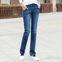 Lguc.H Vrouwen Rechte Jeans 2021 Stretch Vrouwelijke Klassieke Broek Fashion Koreaanse Broek Voor Meisjes Jean Pantalon Femme Blauw 26 34 xs