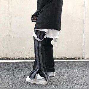 NiceMix wide leg straighted sport Pants