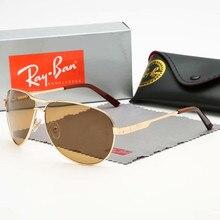 2020 New Fashion Square Ladies Male Goggle Sunglasses 3325 Men's Glasses Classic