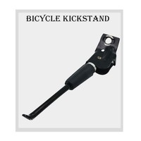 Bicycle Kickstand Adjustable MTB Road Bicycle Stand Parking Support Side Foot Brace Bike Holder Cavalletto Bici Bike Kickstand