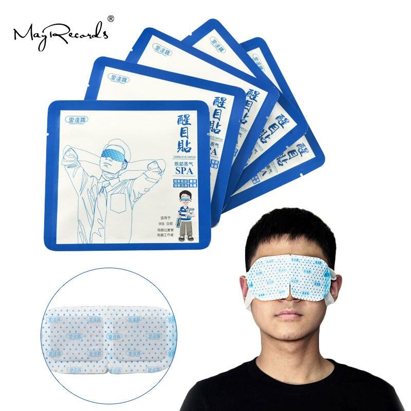10 pièces vapeur chaude Patch yeux chauds masque pour les yeux premiers secours ménage voyage couleur aléatoire