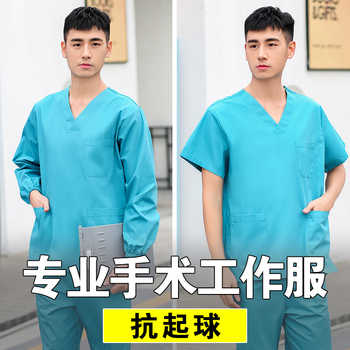 Wash Clothes Operating Room Short Sleeve Male Doctor\'s Clothes Long Sleeve Brush Hand Clothes Pet Hospital Isolation Nurse Split - DISCOUNT ITEM  10 OFF All Category