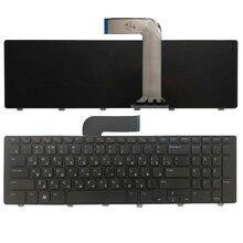 Russische Schwarz Neue laptop tastatur Für DELL 17R N7110 XPS 17 L701X L702X 5720 7720 Vostro 3750 v3750 RU tastatur witn rahmen