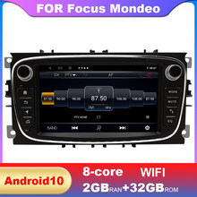 7 inch Android Car Multimedia player Radio GPS For Ford Focus Mondeo S-Max C-Max