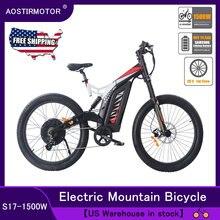 AOSTIRMOTOR Electric Mountain Bike 1500W 48V 14 5AH E Bike S17 1500W Great Power