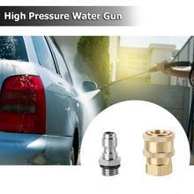 цены High Pressure Washer Water Gun Jet 1/4 inch Connector+M14x1.5mm Brass Connector Sprinkler for Snow Foam Pot Lance Spray Nozzle