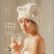 Японская Милая шапка с бантом для душа принцессы коралловый