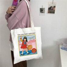 Злой Дьявол забавные принты с надписями новые женские холщовые большие емкости винтажные сумки на плечо Harajuku Мультфильм повседневные сумки для покупок