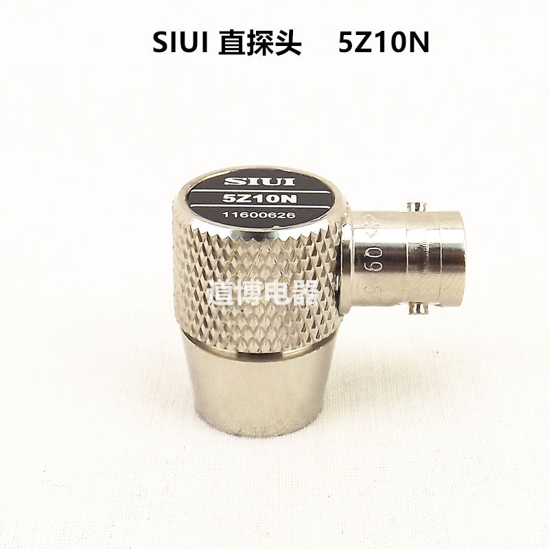 Ultrasonic Straight Probe SIUI 5Z10N Horizontal Plug-in Flaw Detector Metal UT Non-destructive Testing