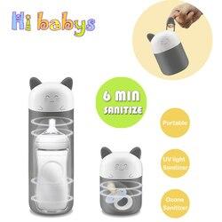 Портативный подогреватель молока для малышей, бутылочка для кормления младенцев, УФ-стерилизатор, емкость для путешествий, может быть боль...