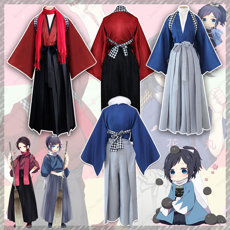 The Sword Dance Kimono Traditional Japanese Style Robe Role Play Dress Haori Fancy Disguise Anime Cosplay Costumes Asian Clothes