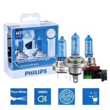 2pcs Baseus Car Accessories Philips Diamond Vision H1 H4 H7 12V 55W 5000K White Light Car Halogen Headlight Auto Accessories