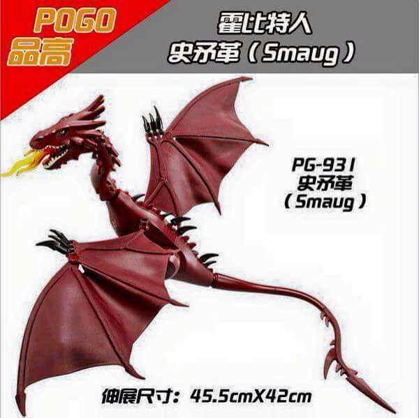 Pg931 POGO Smaug de Ang grande de fuego dragón anillos Hobbit muñeca montada juguete