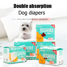 10pcs Discoloration pet diaper puppy dog physiological pants bitch sanitary napkin safety underwear