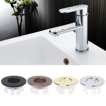 Sink Overflow Ring-Accessories Cabinet-Basin Chrome-Ring Round-Insert Six-Foot Hole-Cap