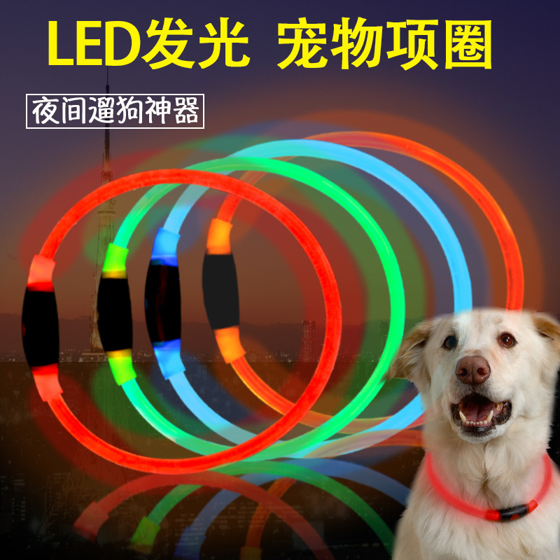 LED Luminous Pet Collar Night Quintana Flash Dog Collar Night Light Dog Neck Ring