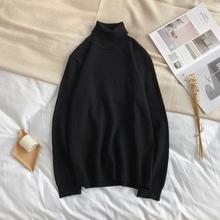 YASUGUOJI nowy 2019 jesienno-zimowy pulower z golfem moda męska golf męski sweter wąski sweter dziergany sweter męski tanie tanio Swetry M847 NONE Stałe Na co dzień Pełna REGULAR Komputery dzianiny STANDARD Brak Standardowy wełny Poliester Z wełny