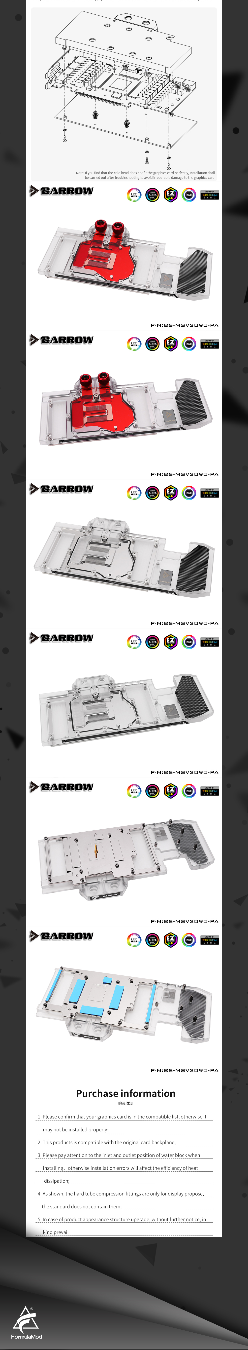 Barrow 3090 3080 GPU Water Block for MSI RTX3090 3080 VENTUS 3X OC, Full Cover ARGB GPU Cooler, BS-MSV3090-PA