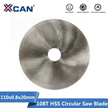 XCAN 1 шт. 110x0,8x20 мм 108T быстрорежущее стальное полотно для циркулярной пилы по дереву и металлу режущий диск режущее полотно пилы универсальное полотно пилы