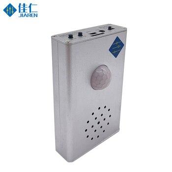 Uchwyt montażowy na sufit i na ścianę czujnik ruchu na podczerwień pir Alarm odtwarzacz dźwięku dla sklepu wejście firma bezpieczeństwo dzwonek czujnik podczerwieni