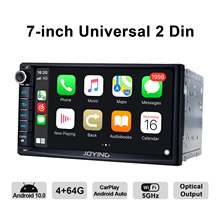 2 Din 7นิ้วเครื่องเล่นวิทยุ4GB + 64GBสเตอริโอGPSเครื่องเล่นวิดีโอมัลติมีเดียสนับสนุนSWC/กล้องย้อนกลับ/4G/Carplay/BT HD