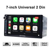 2 din 7 인치 범용 자동차 라디오 플레이어 4 기가 바이트 + 64 기가 바이트 스테레오 GPS 멀티미디어 비디오 플레이어 지원 SWC/리버스 카메라/4G/Carplay/BT HD