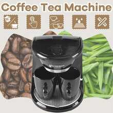 450w 110v/220 В бытовой Электрический s Чай м капельного Кофе