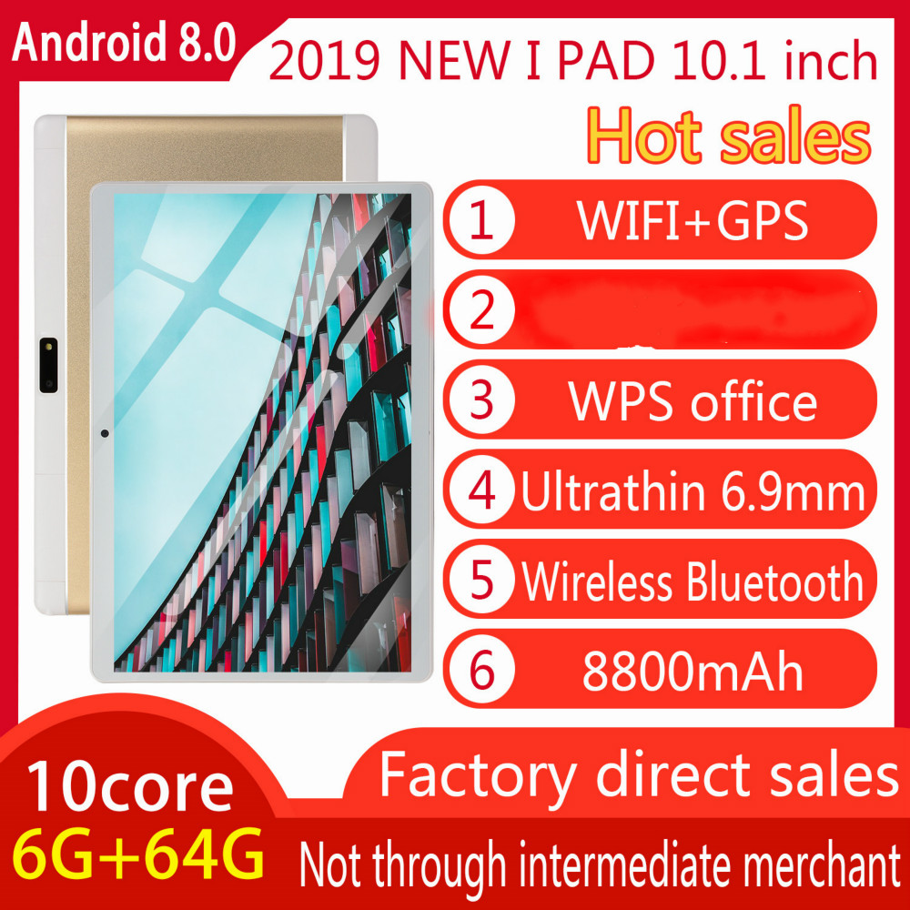 New 10 Inch 6G + 64G 10 Core Large Memory Dual Card Dual Standby Can Connect WIFI And GPS Android Tablet