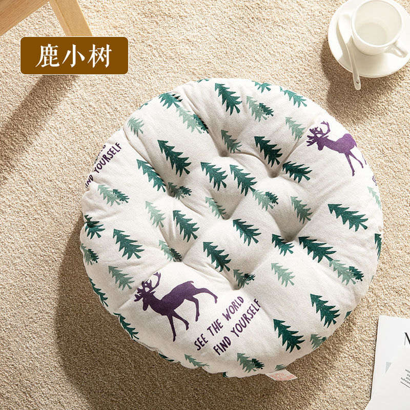 Hc1f65632d5a54b25b8b691bf86ebe021F New Seat Cushion Round Chair Cushion Breathable Seat Cushion Cat Pillow Fart Mat Outdoor Camping Seat Pad Thicken Chair Pad