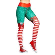 Рождественские Брюки для женщин, женские повседневные эластичные облегающие леггинсы, женские тренировочные брюки с высокой талией и принтом