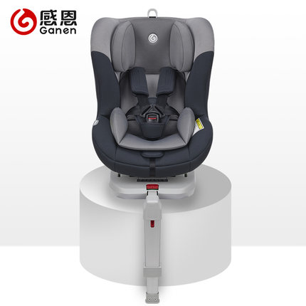 Ganen B30 Infant Car Seat Luxury Baby Car Seat Head Support Booster Baby Car Seat Pouch Isofix