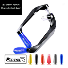 F800R Motorcycle Non-destructive installation Clutch Lever Protector Hand Guard System Silp on for BMW