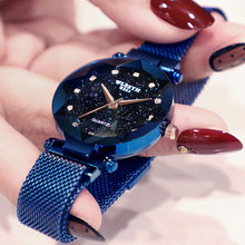 Stars Women's Watch Fashion Magnetic Bracelet Ladies Watch Women Commercial Tabulation dropshipping new 2020 hot selling(China)