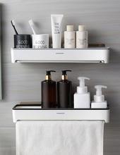 Japanese Style Bathroom Rack Wall-Mounted Shampoo, Toothbrush, Towel Rack Length 41.5CM Bathroom Accessories Kitchen Supplies