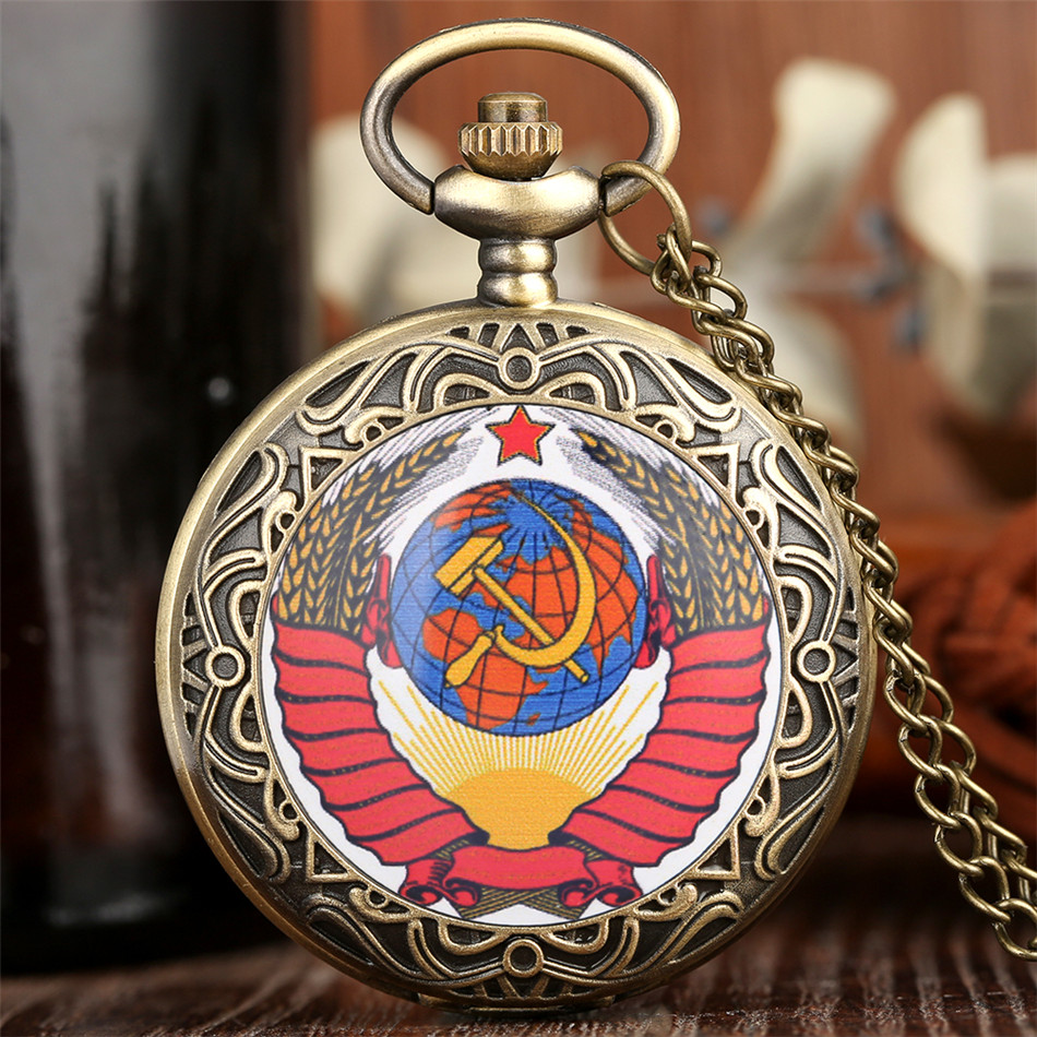 Gosudarstvennyiy Gerb SSSR Design Retro Bronze Pocket Watch Quartz Movement Vintage Fashion Necklace Watch With Fob Chain