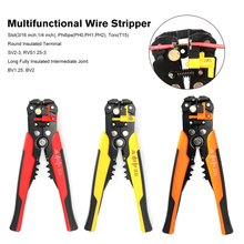 5-in-1 Automatic Wire Stripper Crimper Pliers Terminal Manual Crimping Pliers Hardware Tools Electrical Wire Terminal Kit цена 2017
