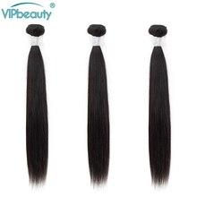 Vip יופי מלזי ישר שיער 3 חבילות רמי שיער טבעי Weave חבילות שיער הרחבות 10 28 Inch טבעי צבע