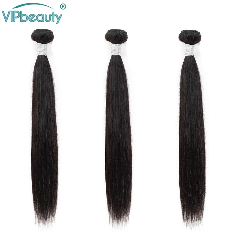 Vip Beauty Malaysian Straight Hair 3 Bundles  Remy Human Hair Weave Bundles  Hair Extensions 10-28 Inch Natural Color