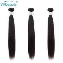 Vip beauty Malaysian Straight Hair 3 bundles  Remy Human Hair Weave Bundles  Hair Extensions 10 28 Inch Natural Color