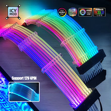 Rgb Gpu Verlengkabel 8 Pin Strimer Moederbord Extender Draad 24 Pin Mobo Extension Verlichting Kabel Water Cooler 12V/5V Aura(China)