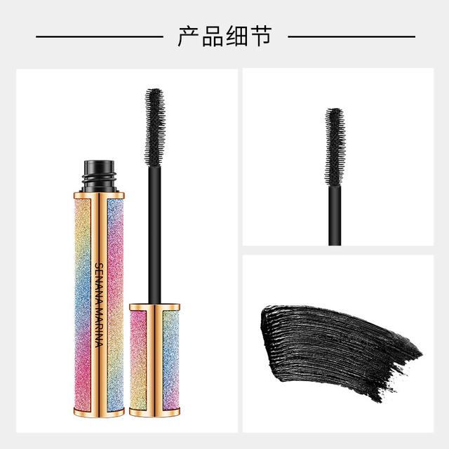 Starry Sky Mascara 4D Waterproof Fiber Silk Eyelash Thick Curling Natural Lengthening Eye Lash rimel 4d Black Eyes Makeup 2