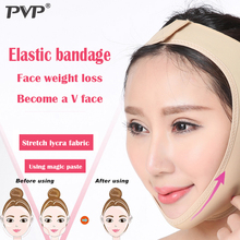 Delicate Facial Thin Face Mask Slimming Bandage Skin Care Belt Shape And Lift Reduce Double Chin Face Mask Face Thining Band цена