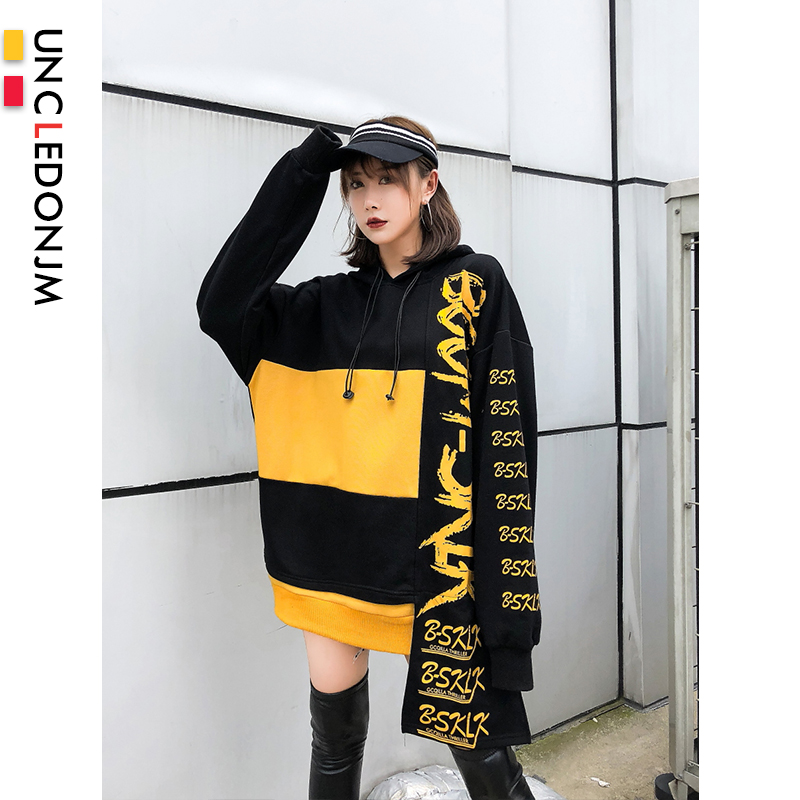 UNCLEDONJM Colour Block Patchwork Hip hop Hoodies Streetwear Hooded Women Japanese Street Harajuku Oversized #924