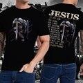 Рубашка с Иисусом-мой Бог, мой король, мой Лорд, мой спасательный