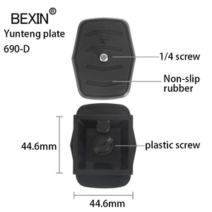 Image 5 - Dslr Quick Release Plate Camera Plate Tripod Head Plate Adapter With 1/4 Screw For Yunteng Velbon 690 590 600 Camera Tripod